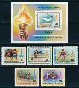 Ivory Coast - Moscow Olympic Games MNH Sports Set #522-7 (1980)