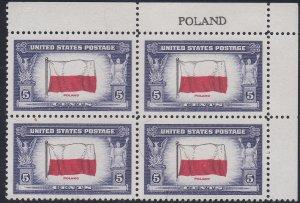 909 5c OVERRUN COUNTRIES - POLAND UR MNH  CV*: $10.00 - LOT 1676