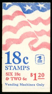 US #1893a BK138 COMPLETE BOOK, VF mint never hinged, Purple Mountains Booklet...