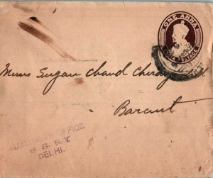India Postal Stationery George VI 1A to Baraut