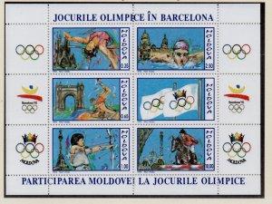Moldova Sc 57a 1992 Olympics stamp sheet mint NH