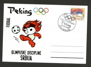 SERBIA-CHINA-MC-MK-OLYMPIC-OLYMPIC DISCIPLINE SOCCER -LOCAL ISSUE-2008.
