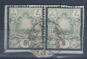 IRAN 53A PAIR  SCV $20.00  STARTS AT A VERY LOW PRICE!