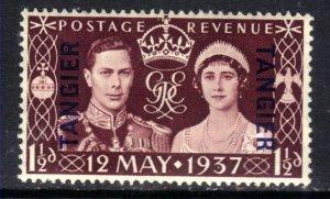 Tangiers 1937 KGV1 1 1/2d Brown Coronation GB Ovpt Umm SG 244 ( J297 )