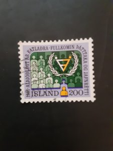 *Iceland #546       Used