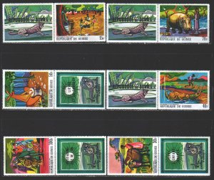 Guinea. 1968. 487-92. Guinean legends, ethnography, culture. MNH.