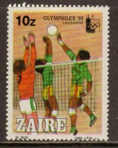 Zaire   #1187  MH  (1985)  c.v. $0.75
