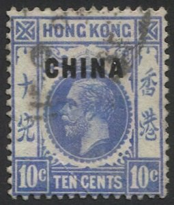 British Offices in China  1917 Sc 6  8c KGV Used  F-VF