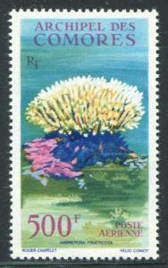 HERRICKSTAMP COMORO ISLANDS Sc.# C6 Shells NH Stamp
