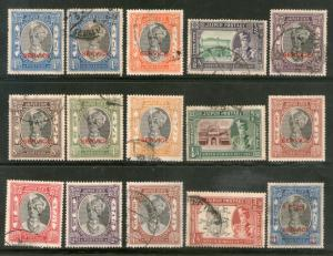 India JAIPUR State 15 Diff. King POSTAGE & Service Cat £55+ Used Stamps B930