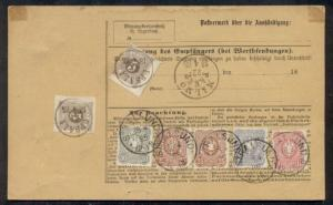 SWEDEN 1885 Postage Dues on GERMANY parcel card from GIESSEN to UPSALA, VF
