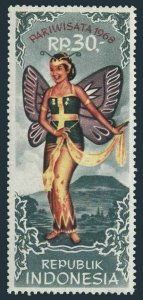 Indonesia 739,MNH.Michel 610. Tourism 1968.Butterfly dancer from West Java.