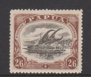 Papua New Guinea Sc#48a MH - Inverted Watermark