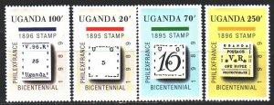 Uganda. 1989. 658-61. Stamps on stamps. MNH.