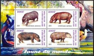 Burundi 2011 Animals Hippopotamus MNH Cinderella !