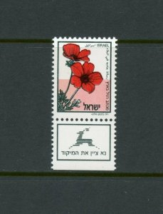 ISRAEL SEA  ANENOME SCOTT#1107 TAB LEFT  PHOSPHOR  TAGGED MINT NH