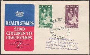 NEW ZEALAND 1950 Health official FDC - PAKURANGA HEALTH CAMP cds............Q321