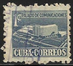 Cuba 1955 Postal Tax Scott# RA16 Used