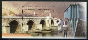 142 - MACEDONIA 2012 - Europa Cept - Bridge - MNH Souvenir Sheet