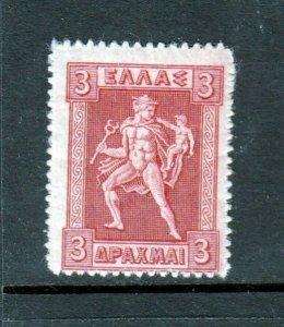 Greece #210 HERMES Issue - NICE (Mint Hinged) cv$27.50