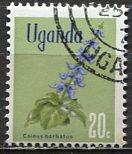 Uganda 1969: Sc. # 118: O/Used CTO Single Stamp