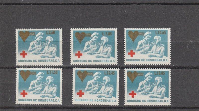 Honduras  Scott#  387-392  MNH  (1999 Surcharged)