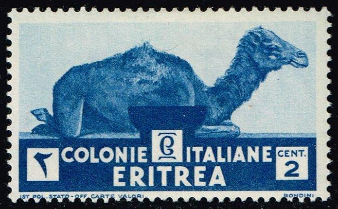 Eritrea #158 Camel; Unused (2.50)