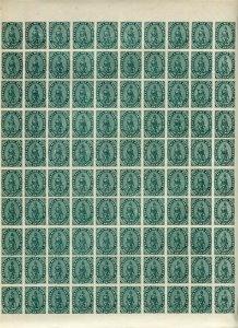 PARAGUAY; Classic 1870s Lion type ESSAY/PROOF COMPLETE MINT Unfolded SHEET 2r.