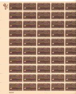 US C70 - 8¢ Tlingit Totem, Southern Alaska Unused