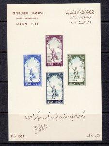 LEBANON- LIBAN MNH SC# C210a TOURISTIC YEAR 1955 S/S