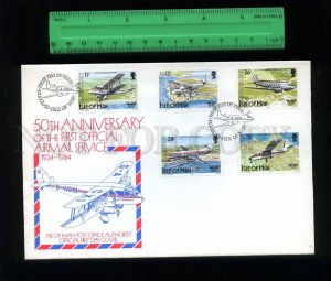198004 Isle of MAN aviation Airmail 1984 year First Day Cover