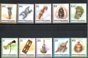 Papua New Guinea 825-840 MNH