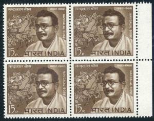 India 448 block/4,MNH.Michel 425. Nandalal Bose,painter,1967.