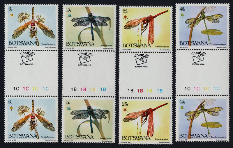 Botswana 337-40 Gutter Pairs MNH Christmas, Dragonflies, Insects