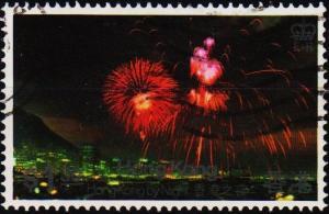Hong Kong. 1983 $1.30 S.G.444 Fine Used