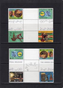 Libya 1979 Sc#840/845 MOSCOW OLYMPICS & CYCLIST 2 UNIQUE CROSS BLOCKS UNFOLDED !