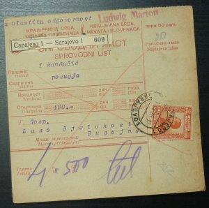 Yugoslavia 1926 Parcel Card from Sarajevo to Bugojno Bosnia & Herzegovina A9