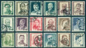 JAPAN 1949/52 MEN OF CULTURE complete set  Sk# C174-177 used