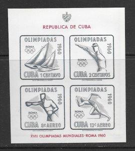Cuba C213a Olympic S/S MNH x 8 vf, 2020 CV $44.00