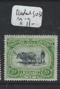 MALAYA  KEDAH  (P0906B)  COW  20C  SG 31   MOG