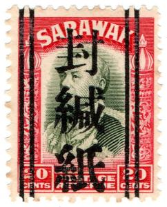 (I.B) Sarawak Revenue : Japan Censor Seal Overprint 20c