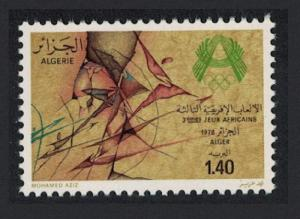 Algeria Olympic Emblem 3rd African Games Algiers 2nd issue SG#744