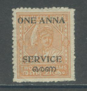 India - Travancore-Cochin O14  Used