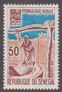 Senegal 286  Intl. Hydrological Decade 1967