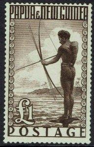 PAPUA NEW GUINEA 1952 FISHERMAN 1 POUND MNH **