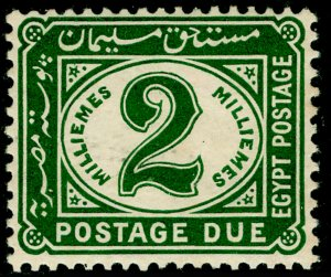 EGYPT SG D98, 2m green, LH MINT.