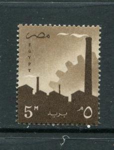 Egypt #416 MNH - penny auction