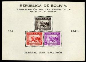 BOLIVIA 289 SS MH PERF 13 SCV $15.00 BIN $7.50 MILITARY