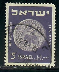 Israel #39 Coin used single
