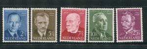 Netherlands #B264-8 Mint  - Make Me A Reasonable Offer